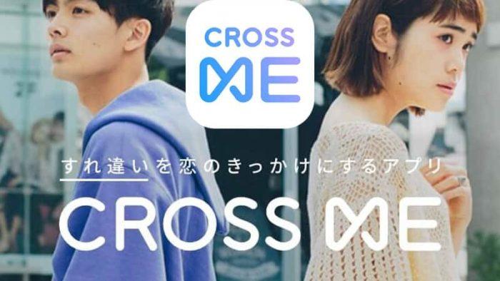 クロスミー-スマホママのマッチングアプリ